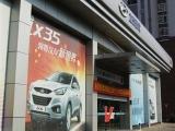 北京现代汽车美源特约销售服务店