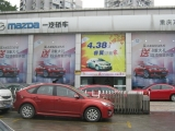 重庆万事兴汽车销售服务有限公司