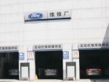 重庆安福汽车营销有限公司南坪分公司