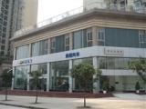 重庆美冠汽车销售服务有限公司