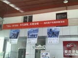 重庆怡和物资(集团)有限公司