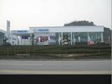 重庆市渝高汽车销售服务有限公司