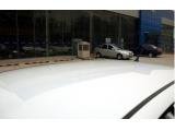 重庆市名佳汽车销售有限公司