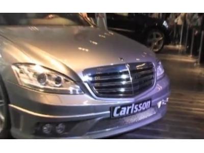 卡尔森中国揭幕 四款车型全新登陆