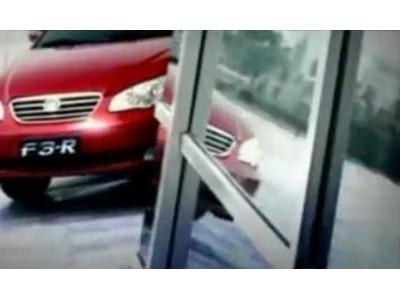 經典的比亞迪F3-R汽車廣告