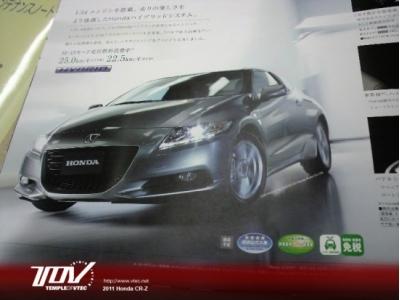 2011款本田CR-Z图