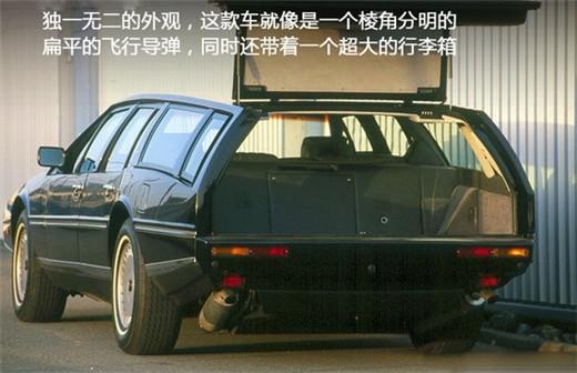 世界上最奢华的旅行车