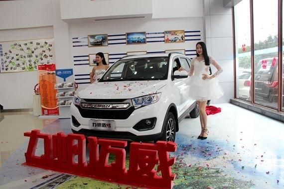 【真七座SUV 力帆迈威亮相重庆】-售5.78万 7.68万元 力帆迈威重庆上