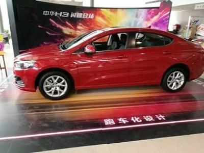 国际范轿跑中华H3上市