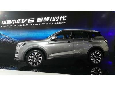 宽体智联SUV华晨中华V6全球首发