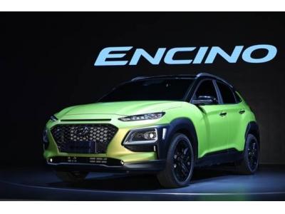 北京现代旗下全新小型SUV ENCINO