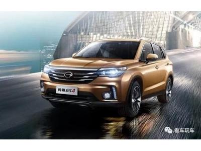 重庆车展半价车活动第一批车型
