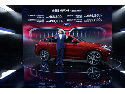 全新BMW X4成都车展惊艳上市