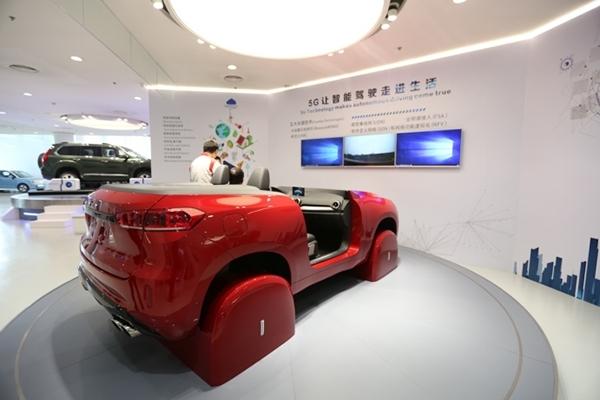 【新闻通稿】长城汽车 智能网联的下一个大发排列3,将是出行机器人大发排列3(1)2017