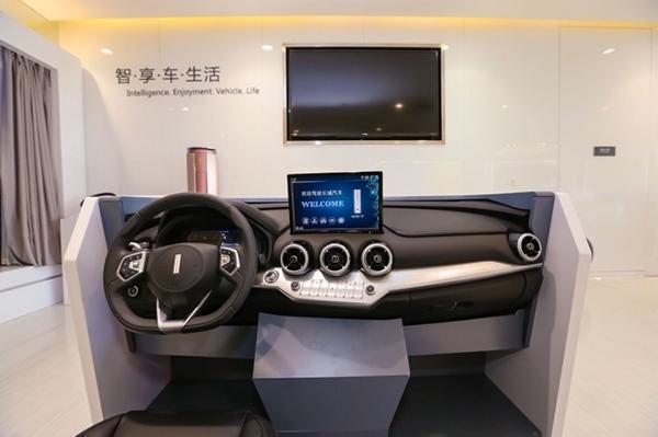 【新闻通稿】长城汽车 智能网联的下一个大发排列3,将是出行机器人大发排列3(1)2500