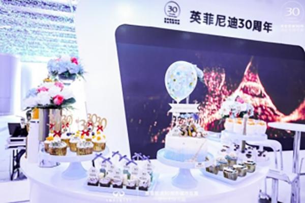 2019.07.29重庆站英菲尼迪活动巡展通稿(重庆三喜)(5)(1)490