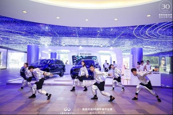 2019.07.29重庆站英菲尼迪活动巡展通稿(重庆三喜)(5)(1)306