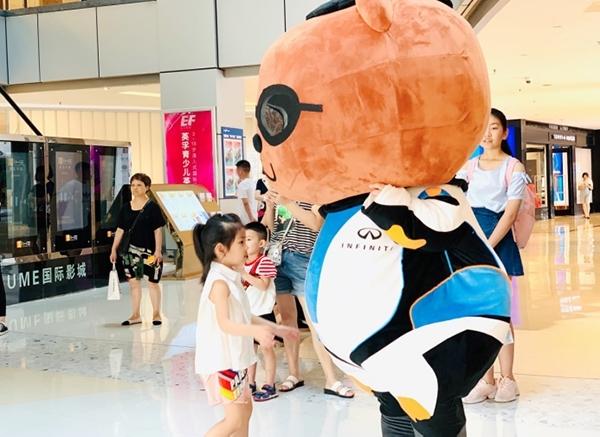 英菲尼迪活动巡展现场互动通稿(2019年8月2日发)(1)302