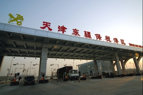 【新闻通稿】开辟全球战略新航道 长城汽车国际二手车业务扬帆出海263