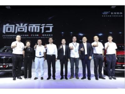 2019成都国际车展长安欧尚X7&科赛GT媒体品鉴会