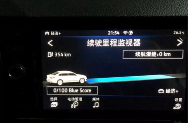 _开着一台朗逸纯电行驶2000公里是种什么体验(1)3081