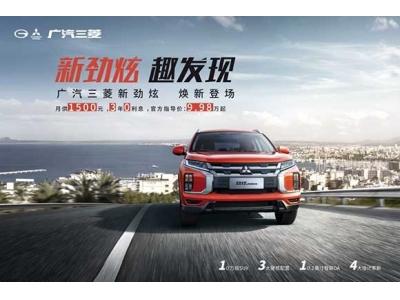 多項增配新勁炫上市 售價 9.98-13.98萬
