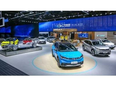 广汽新能源打造北京车展科技秀