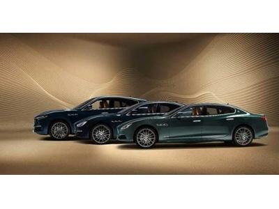 玛莎拉蒂皇家特别版车型上市