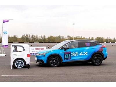 勇夺7项冠军!中国新能源汽车大赛首站埃安LX旗开得胜