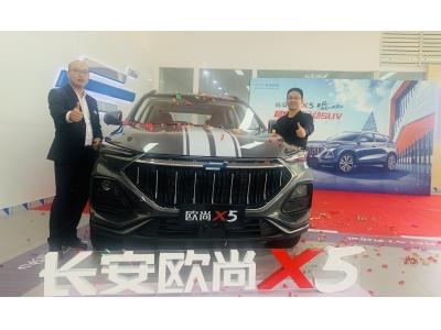 带你抢先看超值SUV—长安欧尚X5